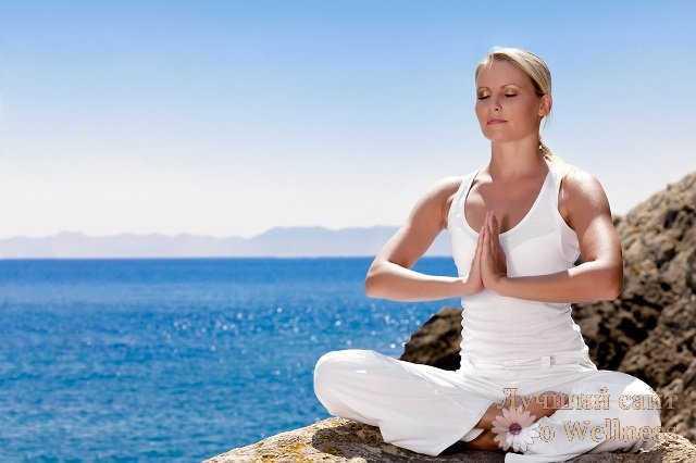 релаксация - бальзам для тела и души