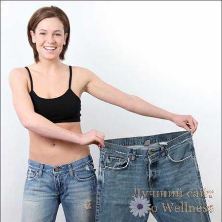 секрет как похудеть