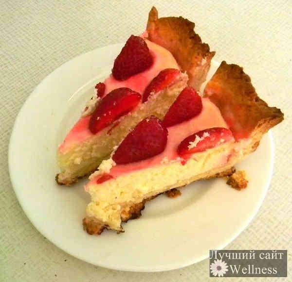 творожный пирог с клубникой - полезно и вкусно!!!