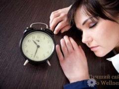 Сколько нужно спать человеку для хорошего самочувствия