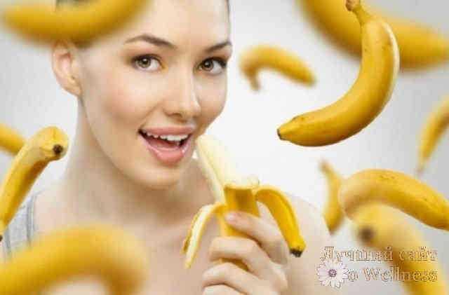 Банан - десет для здоровья и настроения
