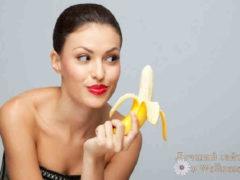 Банан — десерт для здоровья и настроения
