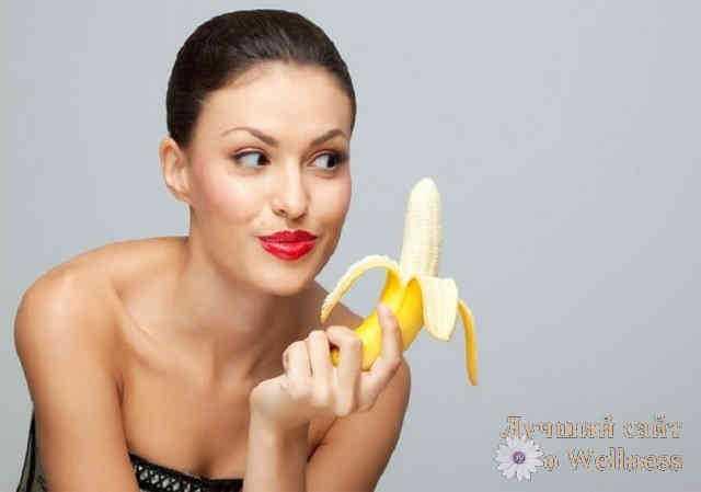 банан - десерт для здоовья и настроения
