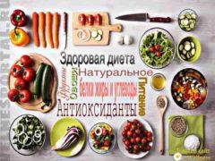 Здоровая диета: 9 важных фишек для составления индивидуального плана питания