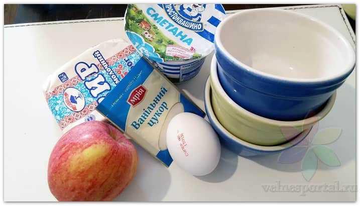 Продукты для приготовления запеканки из творога и яблок