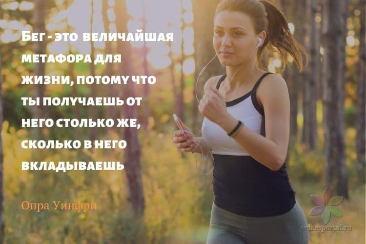 Непродолжительный бег увеличивает продолжительность жизни, фото